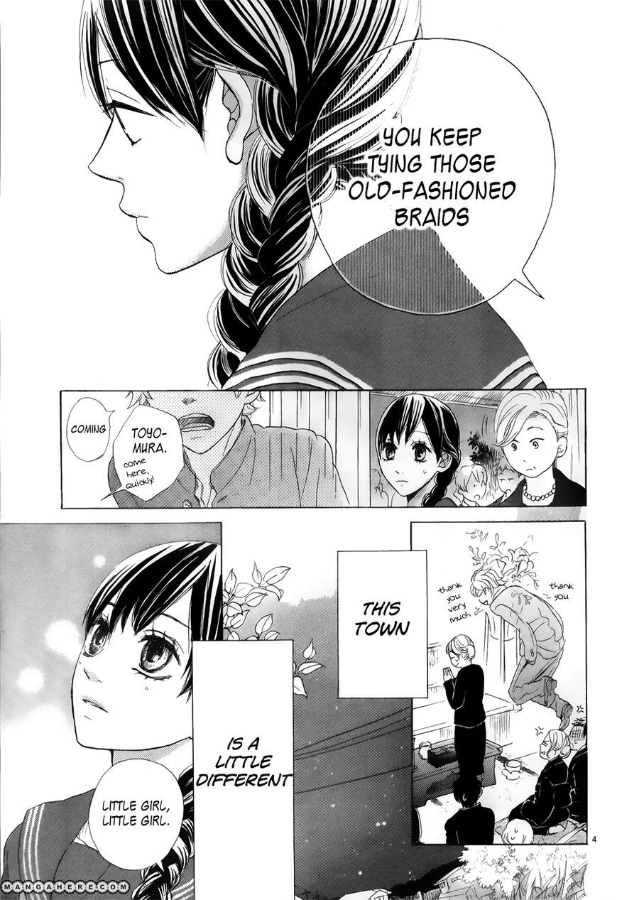 Yonjuukyuu 1 Page 4