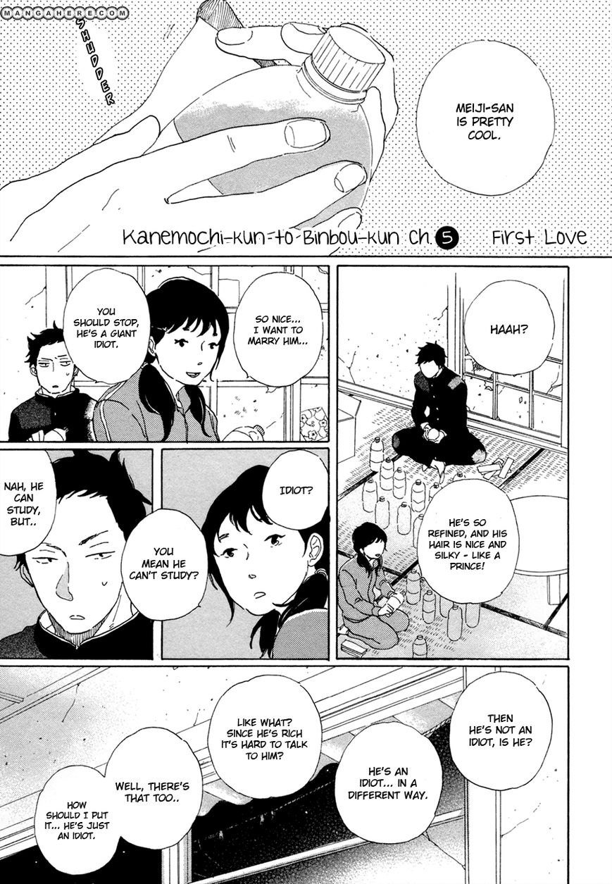 Kanemochi-kun to Binbou-kun 5 Page 2