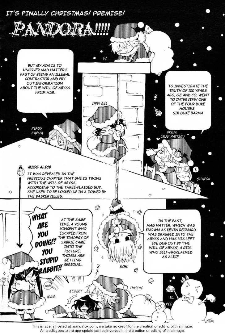 Pandora Hearts 32 Page 2