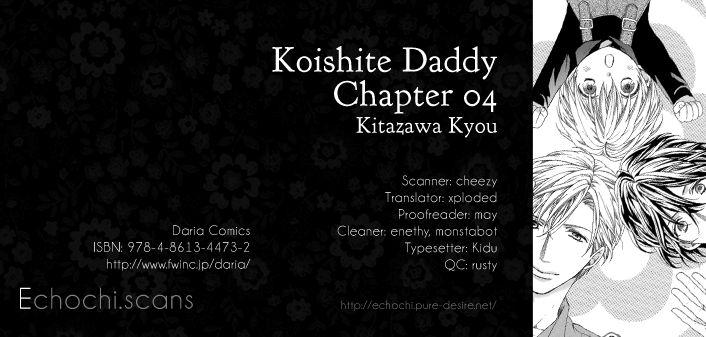 Koishite Daddy 4 Page 1