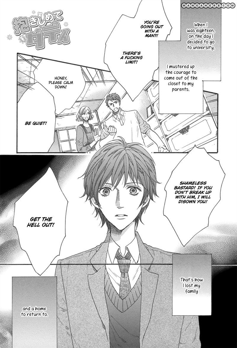 Koishite Daddy 4 Page 2