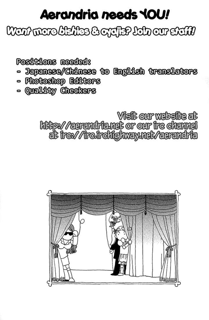 Koi to Gunkan 6 Page 2