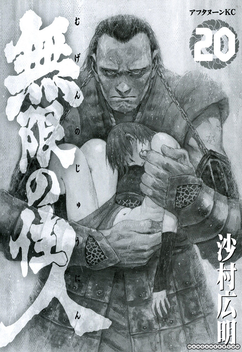 Blade of the Immortal 128 Page 2