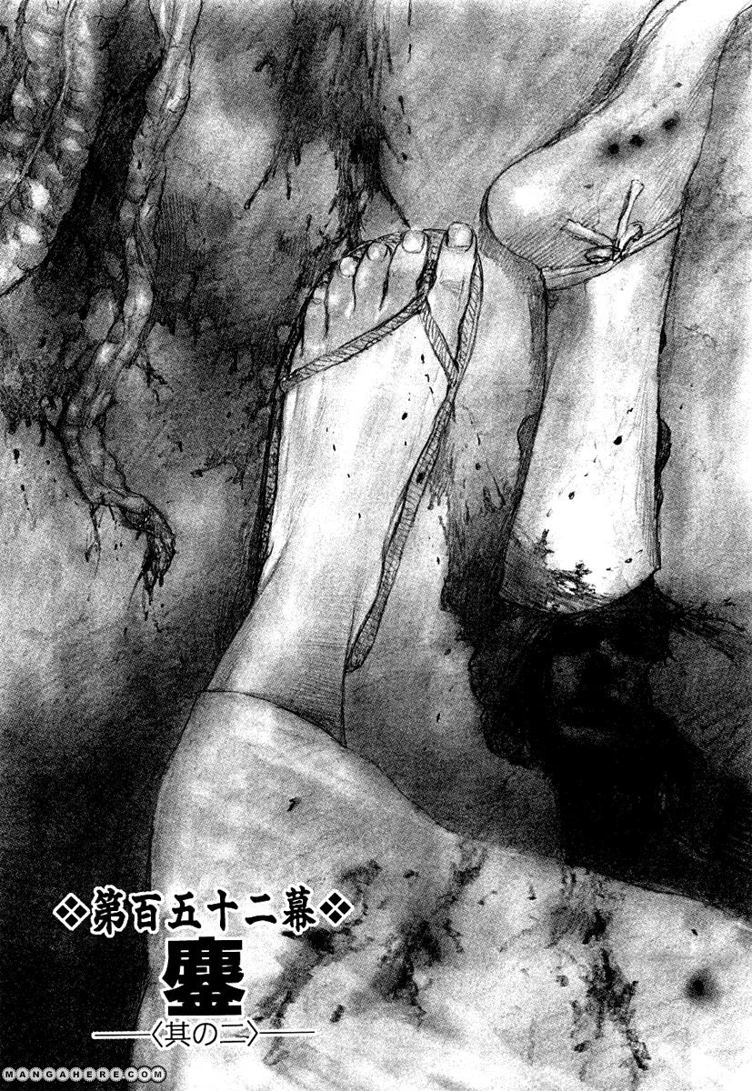 Blade of the Immortal 152 Page 1