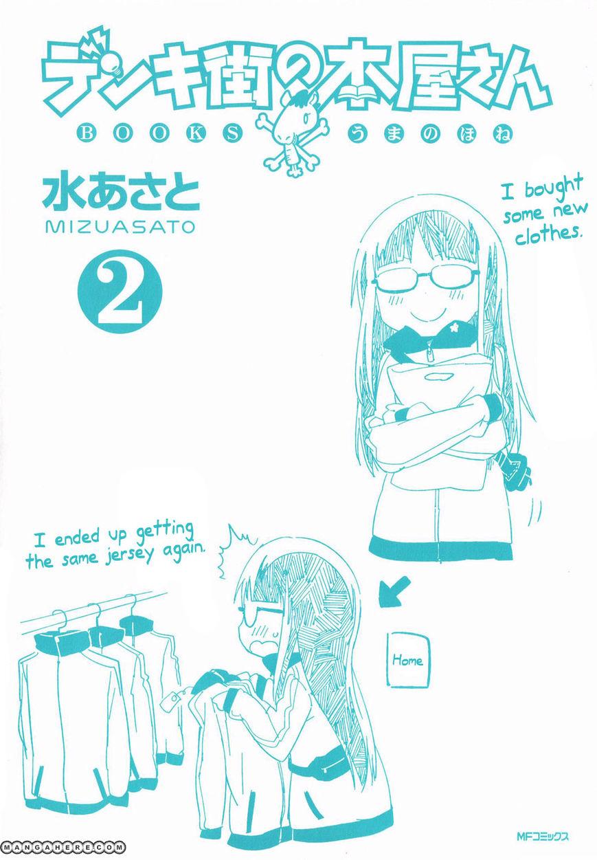 Denkigai no Honya-san 6 Page 2