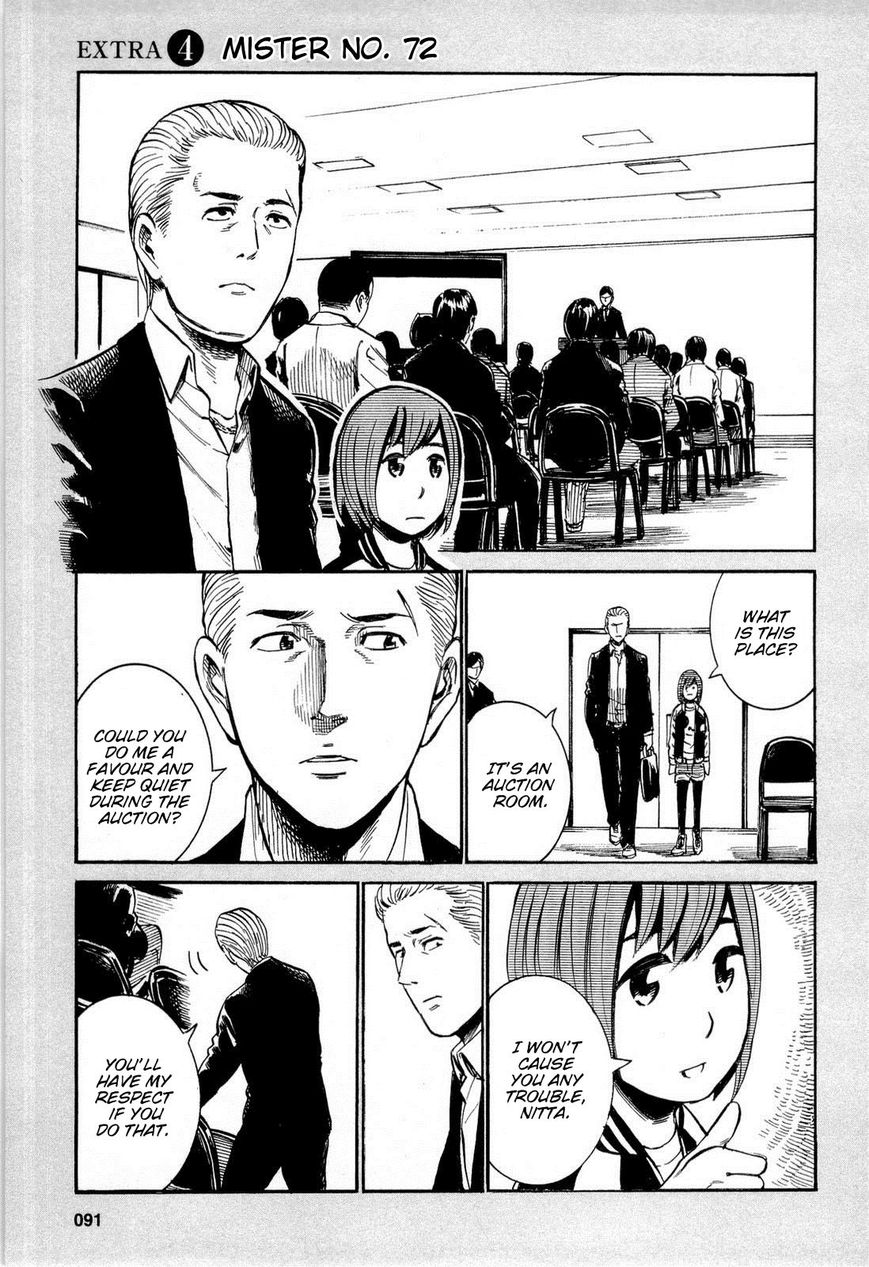 Hinamatsuri 13.5 Page 1