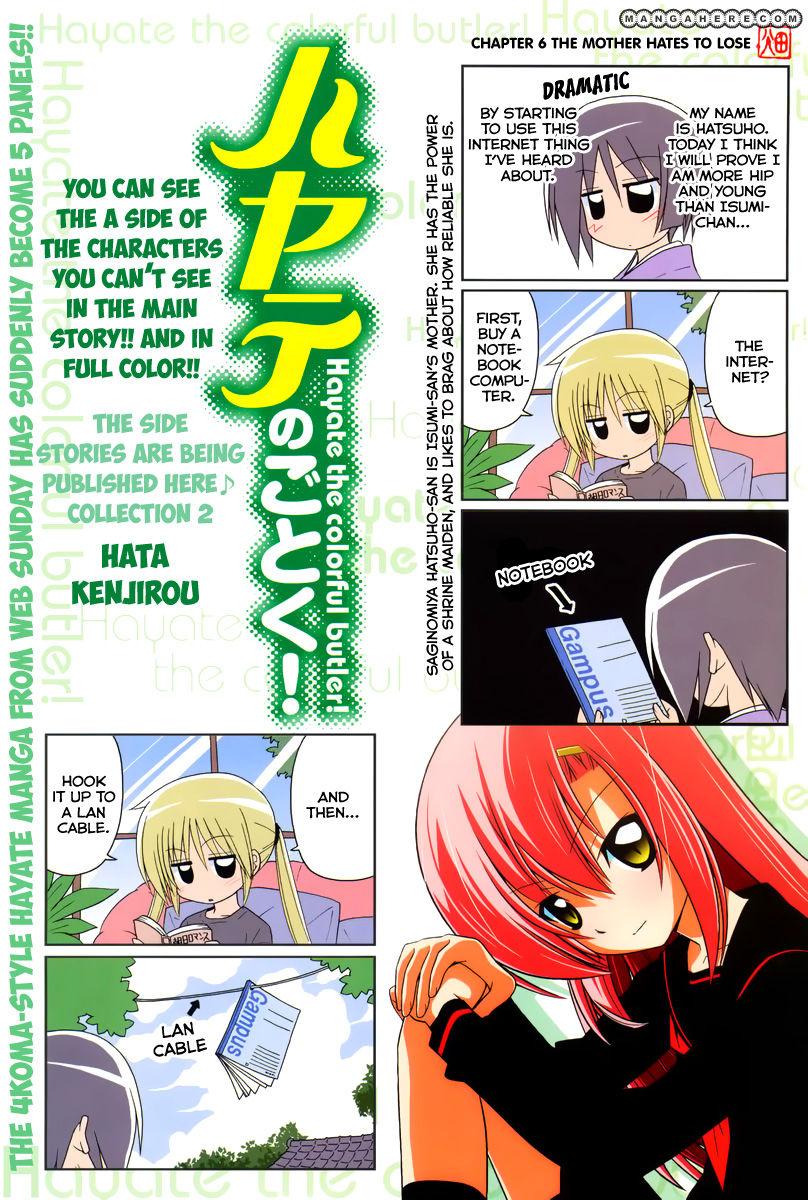 Colorful Hayate no Gotoku! 2 Page 2