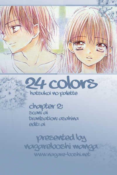 24 Colors - Hatsukoi no Palette 2 Page 1