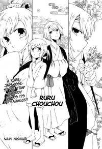 Ruru Chouchou