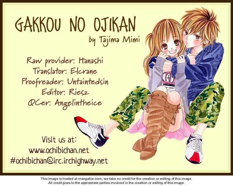 Gakkou no Ojikan 28 Page 2