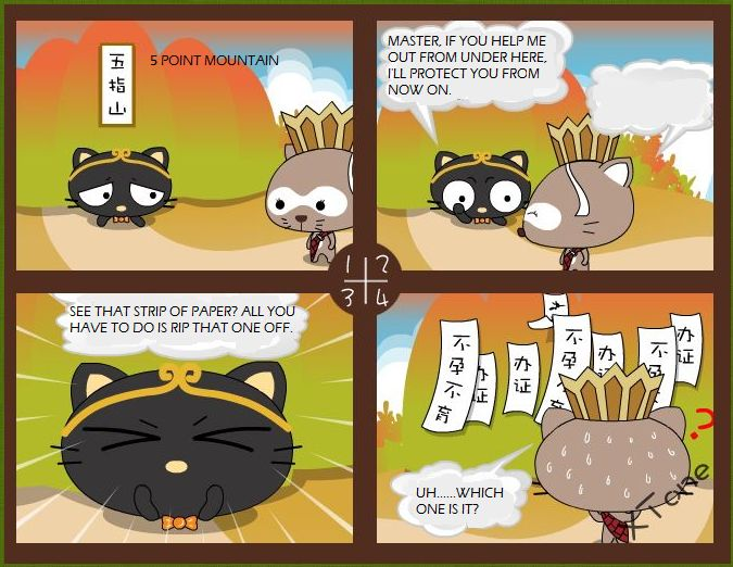 Hey, Li Cat 6 Page 2