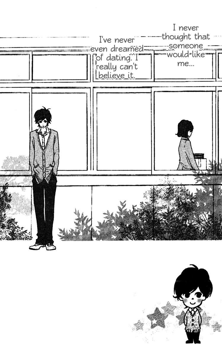 Konna Hatsukoi 3 Page 2