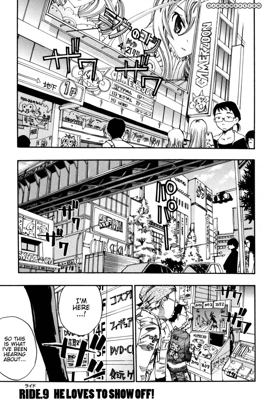 Yowamushi Pedal 9 Page 1