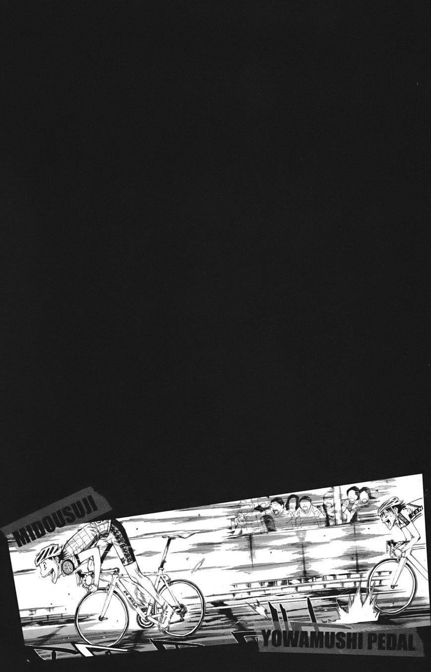 Yowamushi Pedal 107 Page 2