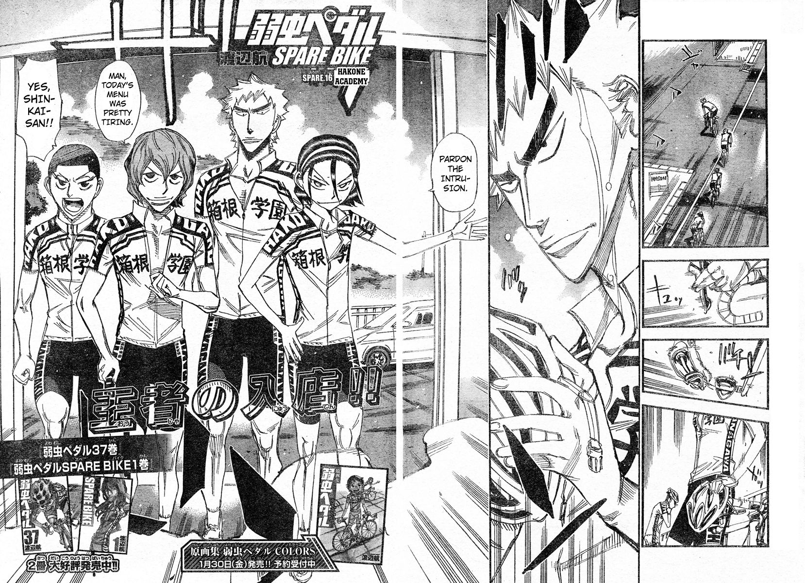 Yowamushi Pedal 172.5 Page 2