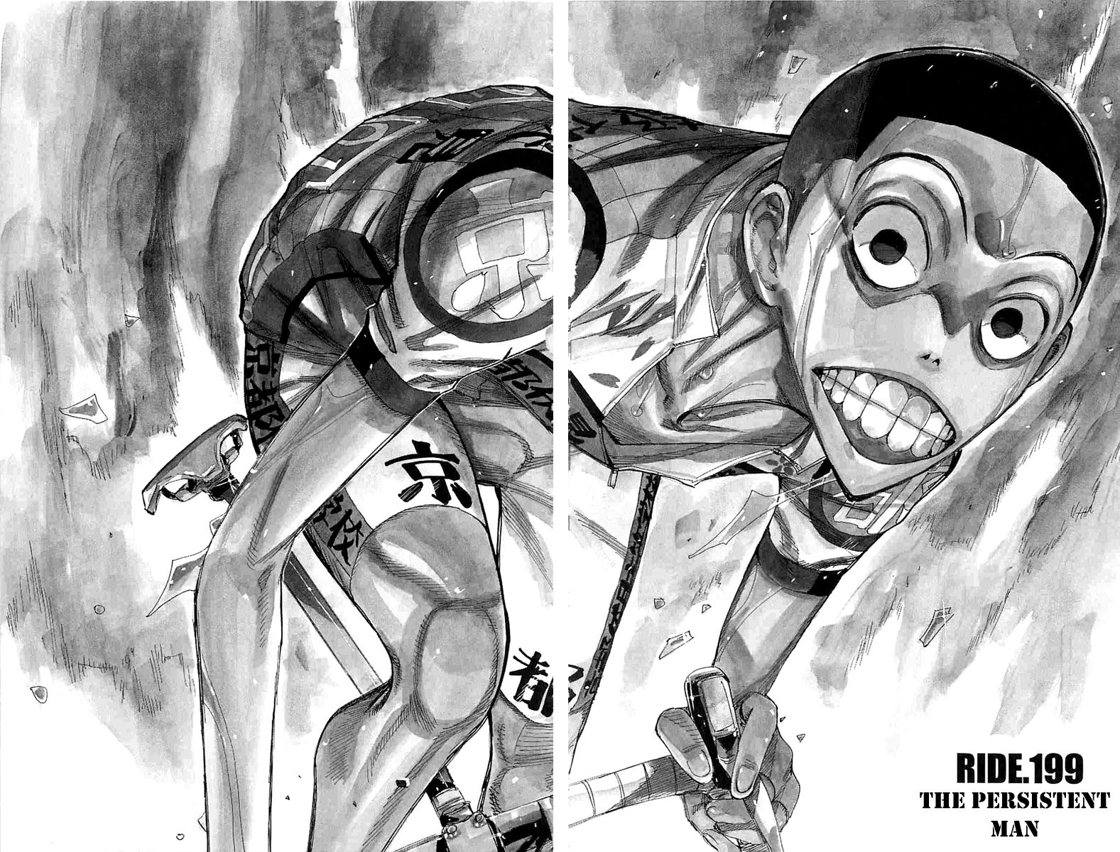 Yowamushi Pedal 199 Page 2