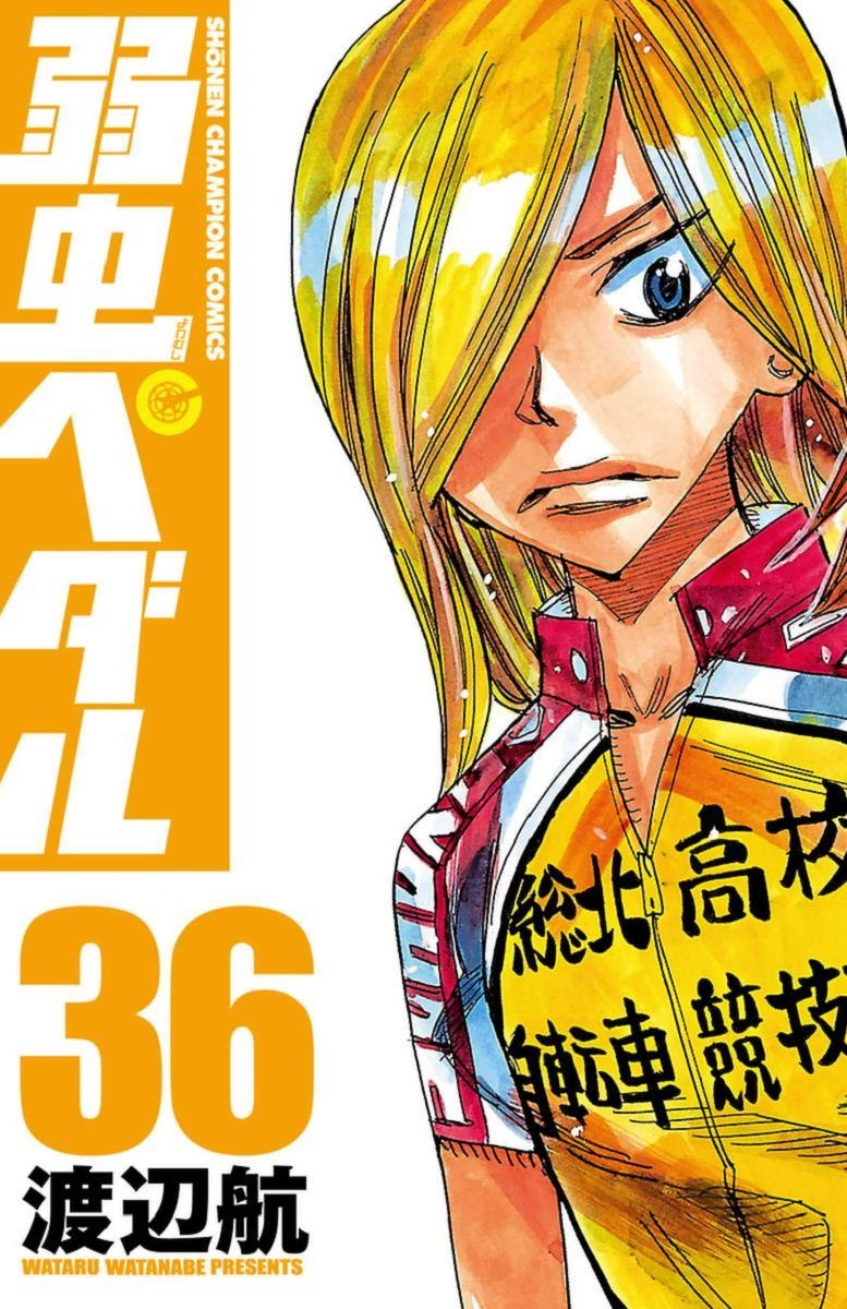 Yowamushi Pedal 304 Page 1