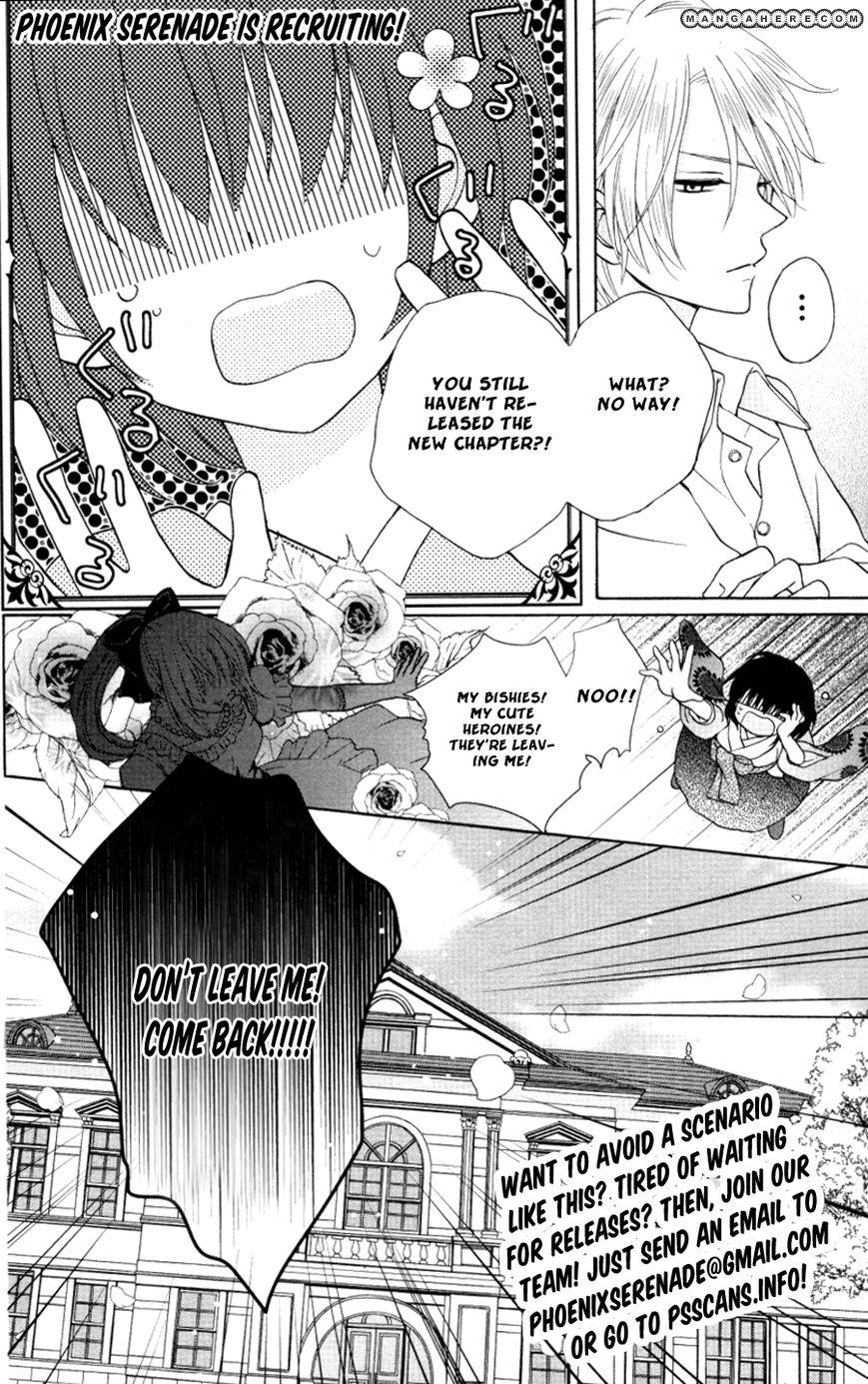 Kainushi wa Akuma 1.2 Page 1
