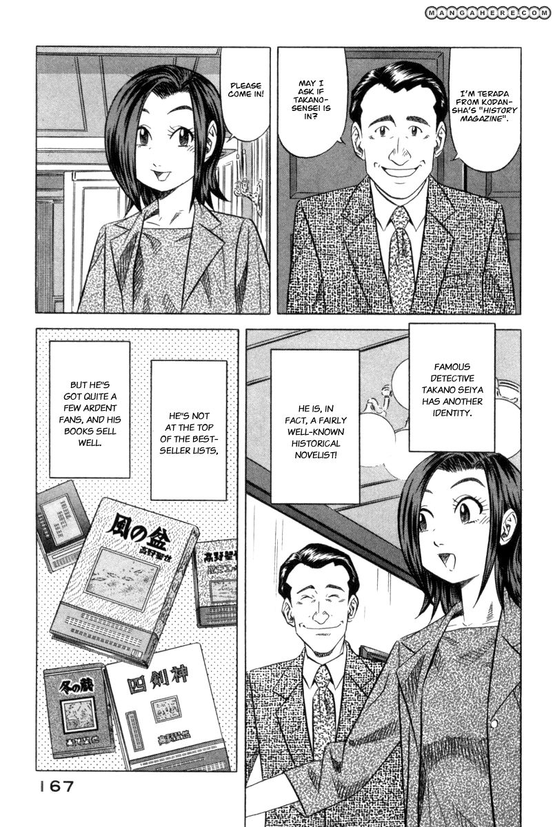 Kui Tan 6 Page 2