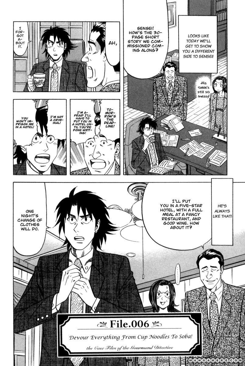 Kui Tan 6 Page 3