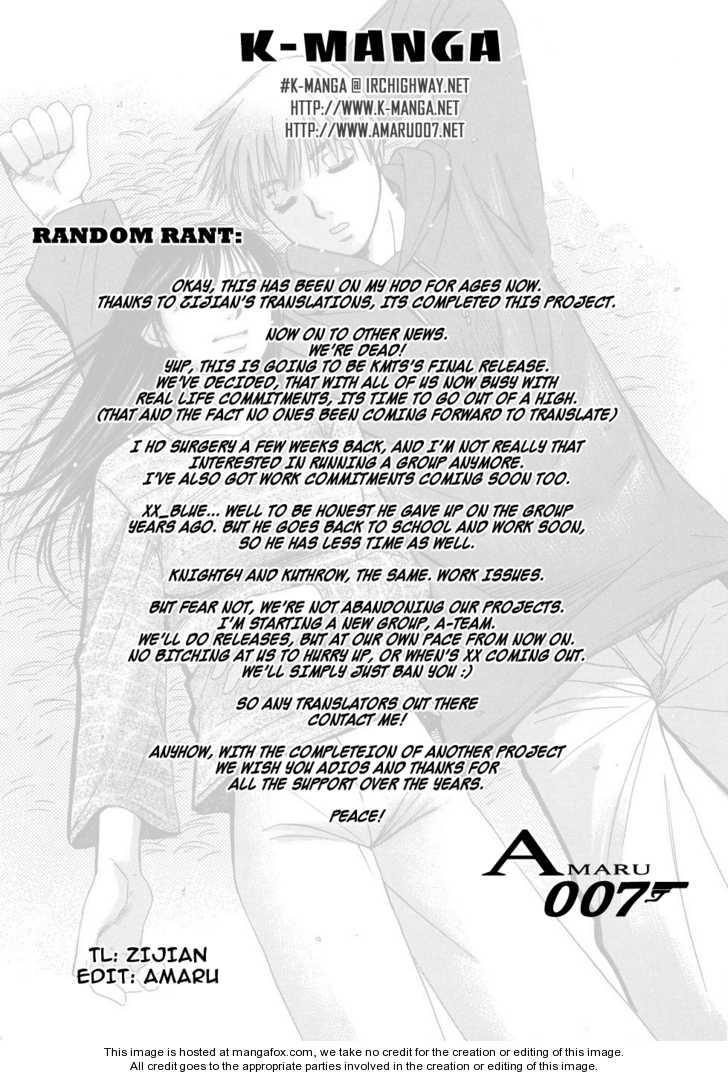 Haru Yo Koi 94.5 Page 1