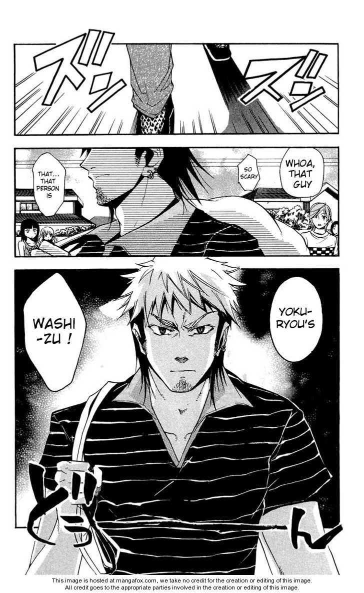 Asu no Yoichi! 14 Page 2