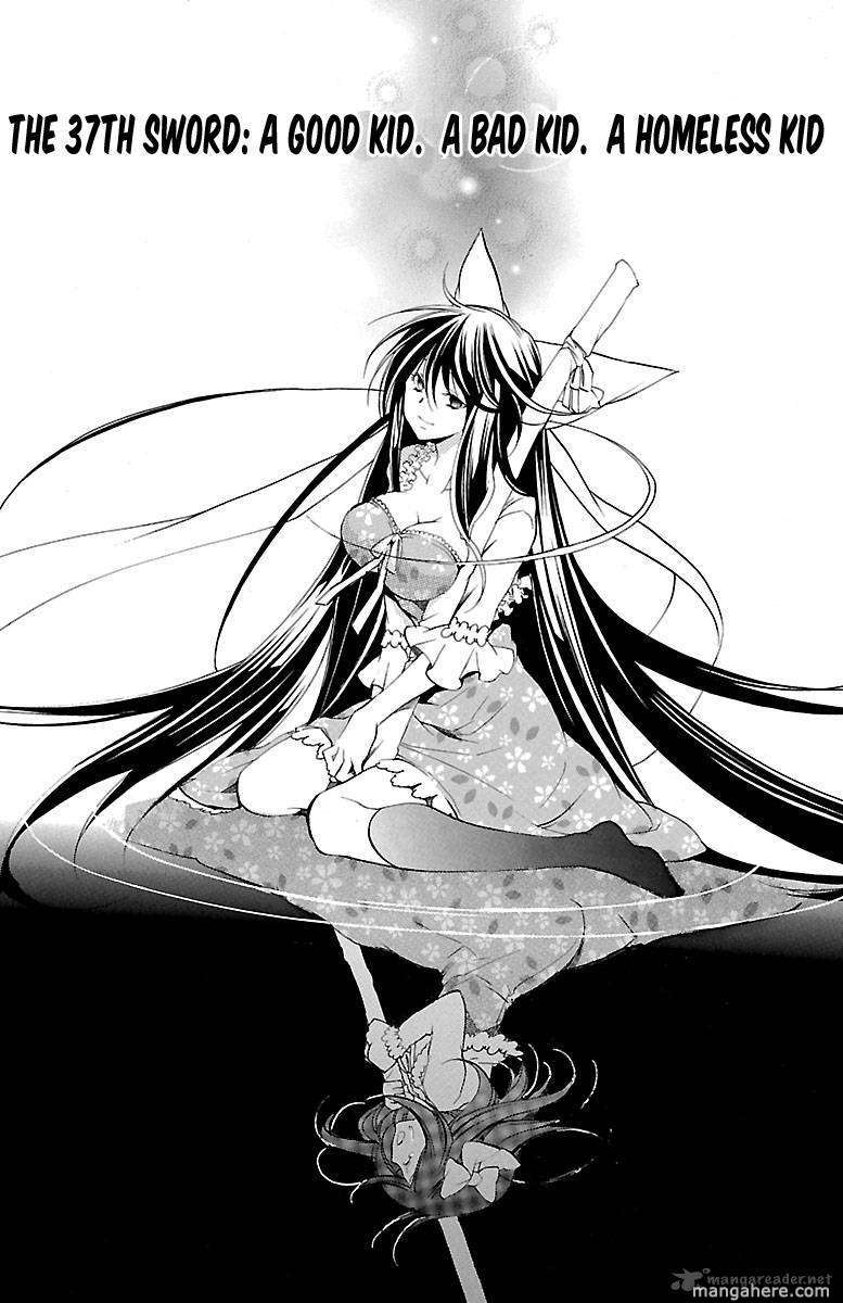 Asu no Yoichi! 37 Page 2