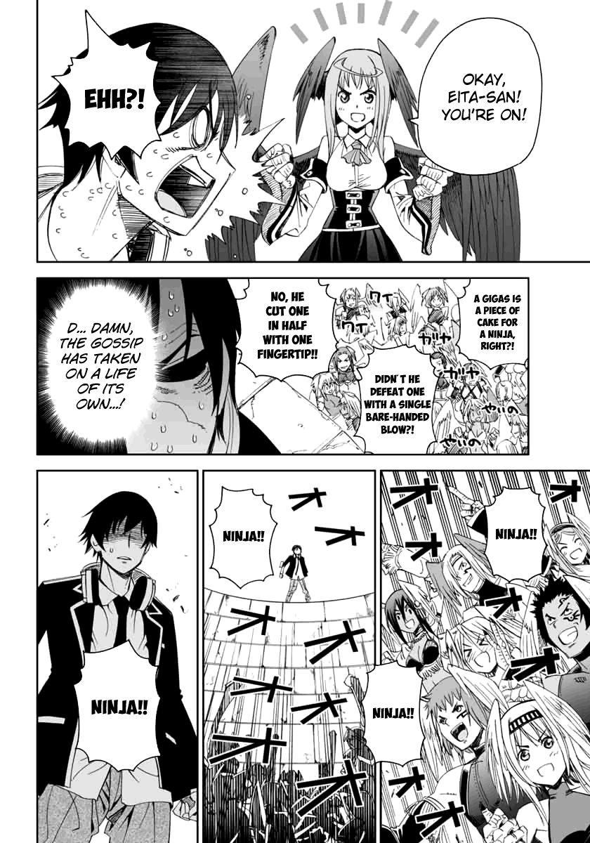 12 Beast 3 Page 3