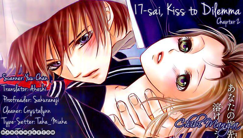 17-sai, Kiss to Dilemma 2 Page 1