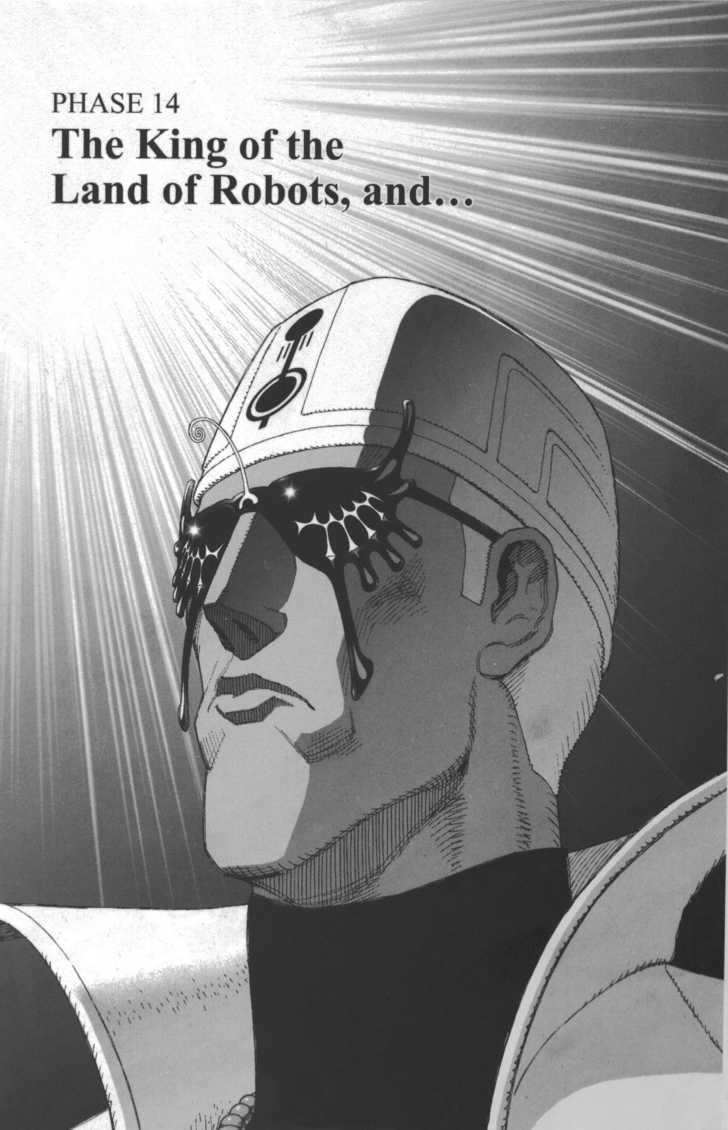 Battle Angel Alita: Last Order 14 Page 1