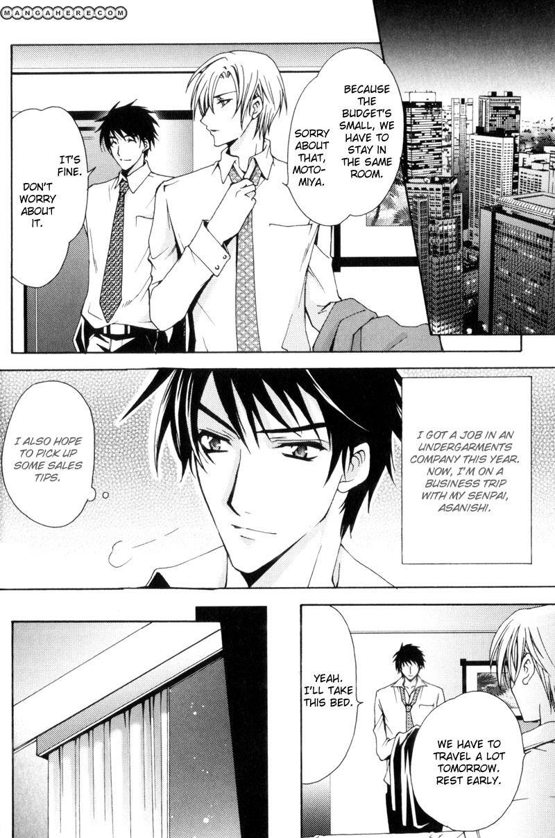 Oresama wa Koi no Dorei 5 Page 2