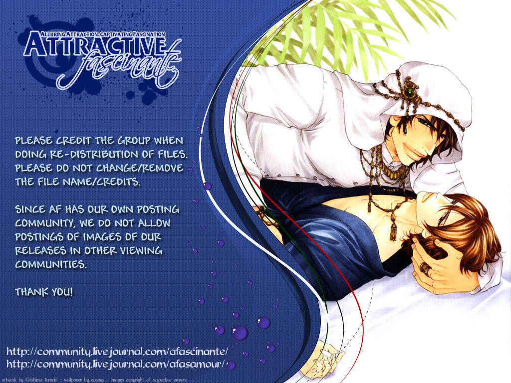 The Hinanomori 6 Page 1