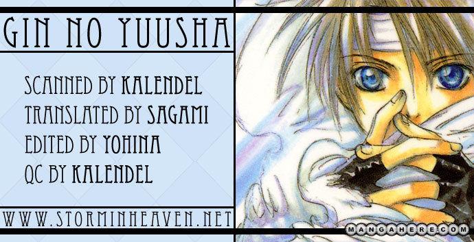 Gin no Yuusha 16 Page 1