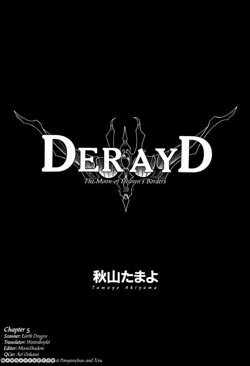 Derayd - Kaikyoutenbin no Tsuki 5 Page 1