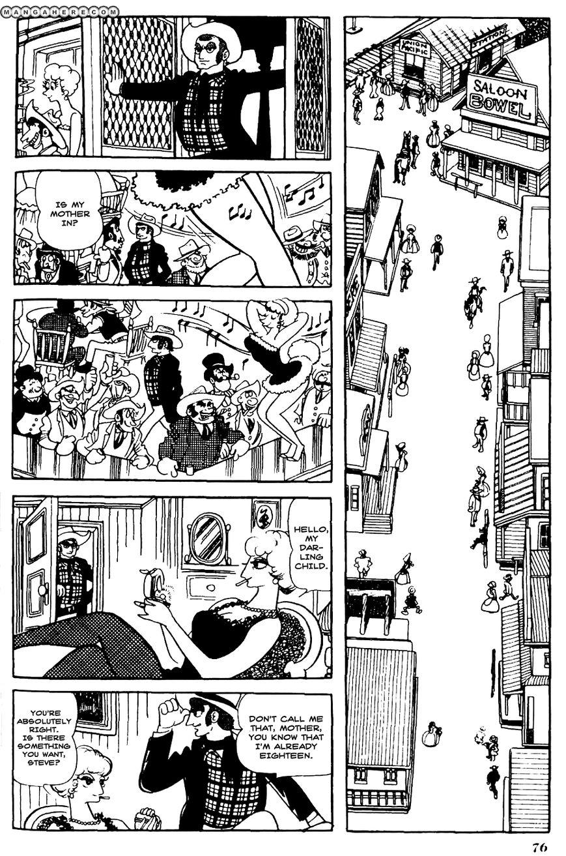 Kuuki no Soko 5 Page 2