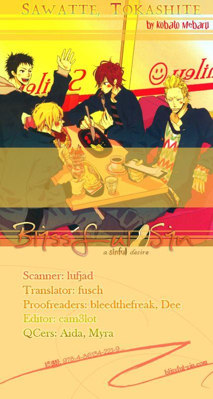Sawatte, Tokashite 4 Page 2