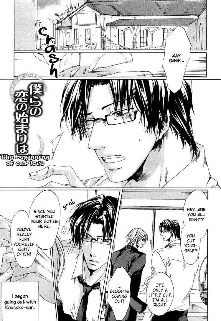 2-dome no Koi no Hajimari wa 6 Page 1