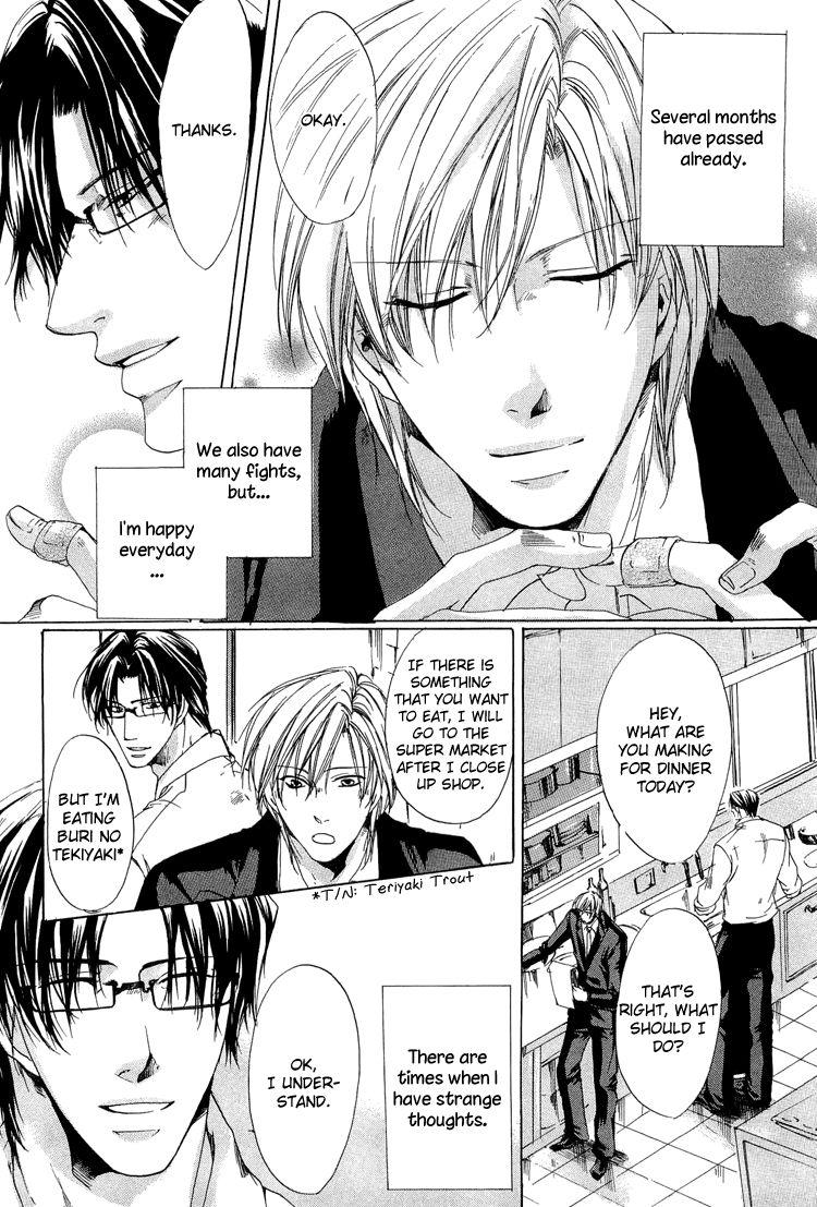 2-dome no Koi no Hajimari wa 6 Page 2