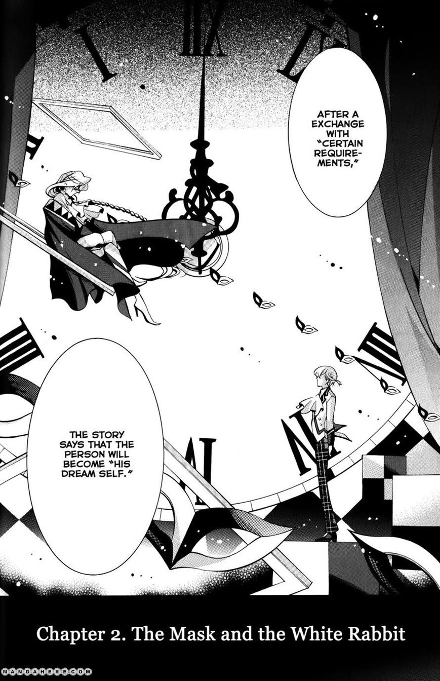 Hakudatsu no Masquerade 2 Page 2
