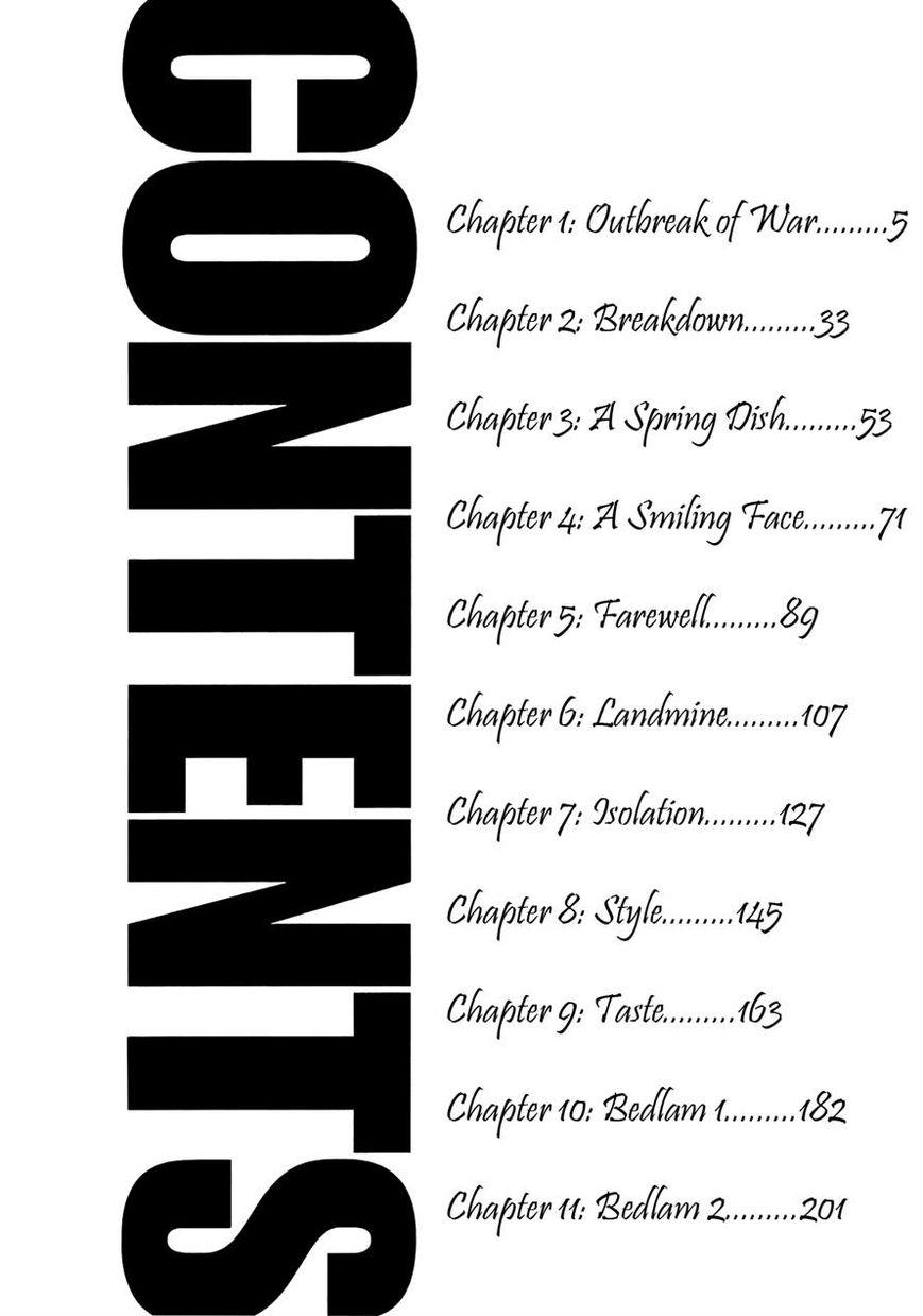 Bambino! Secondo 1 Page 1