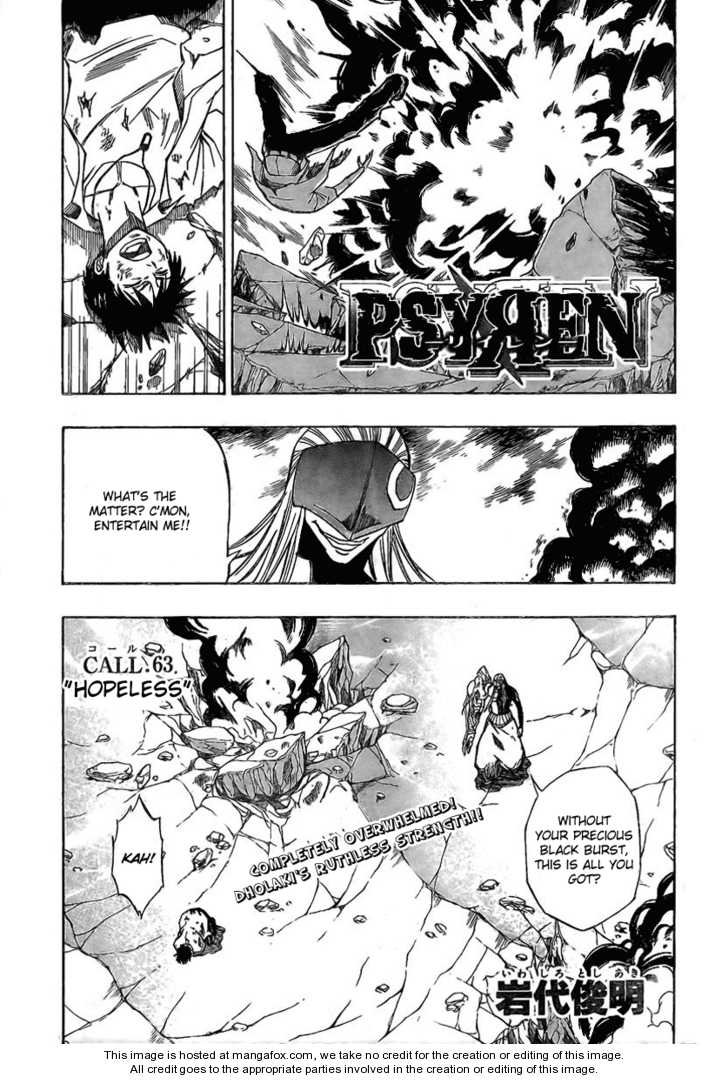 Psyren 63 Page 1