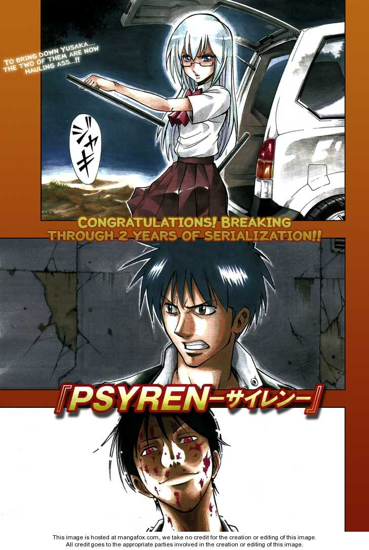 Psyren 103 Page 1