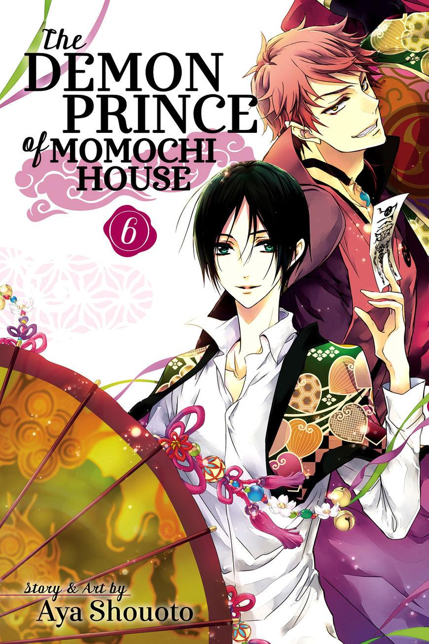 Momochi-san Chi no Ayakashi Ouji 20 Page 1