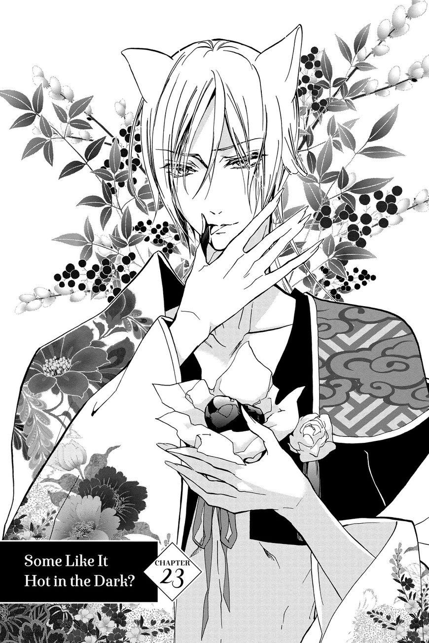 Momochi-san Chi no Ayakashi Ouji 23 Page 1