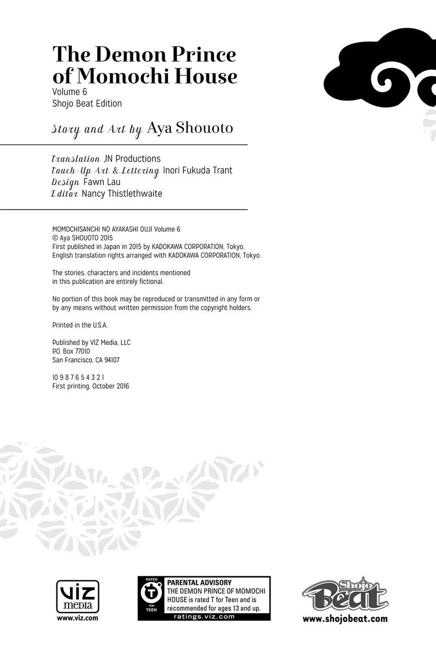 Momochi-san Chi no Ayakashi Ouji 23.5 Page 2