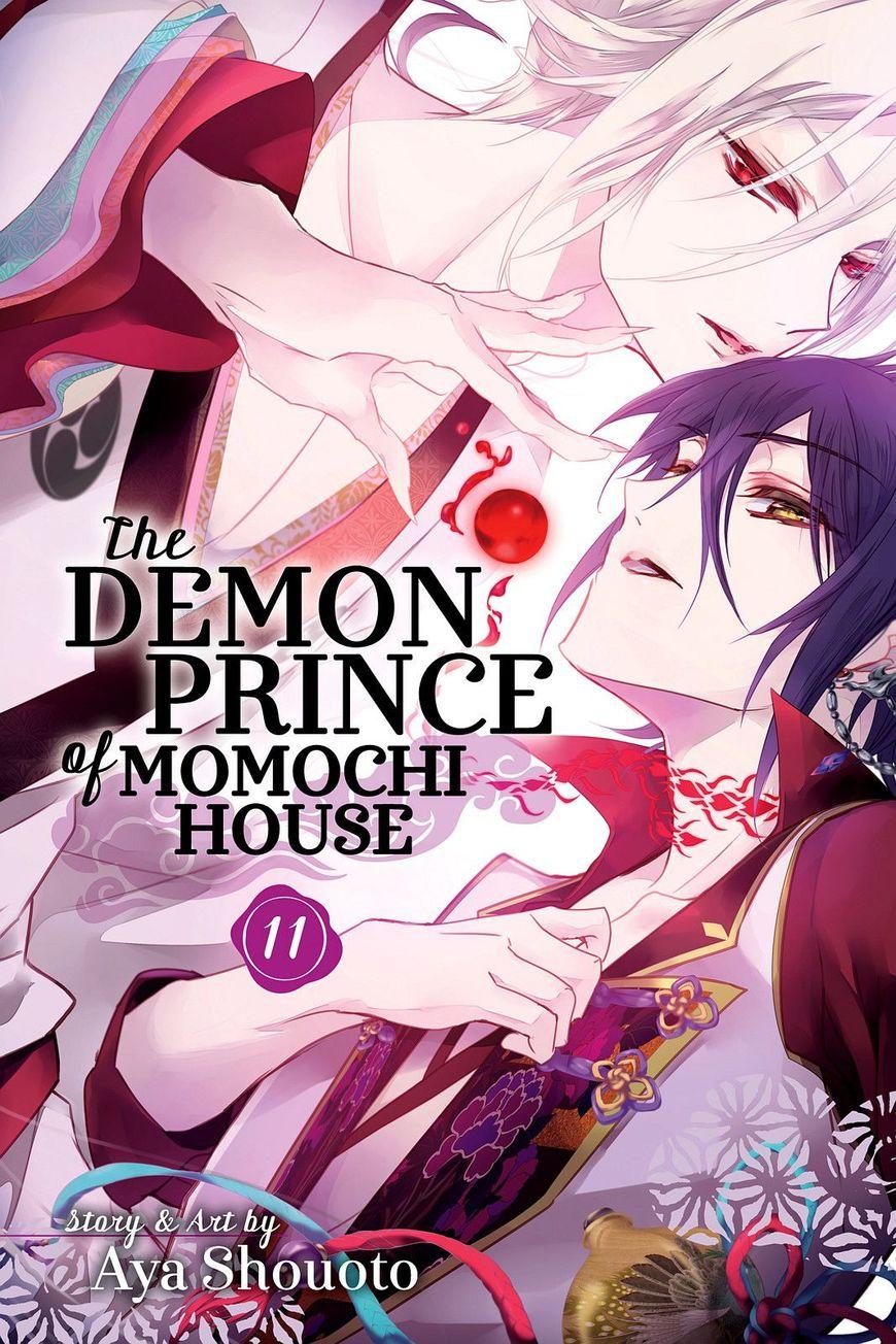 Momochi-san Chi no Ayakashi Ouji 39 Page 1