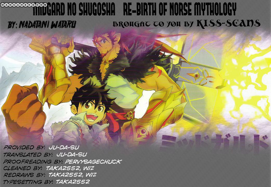 Midgard no Shugosha - Re-Birth of Norse Mythology 1 Page 1