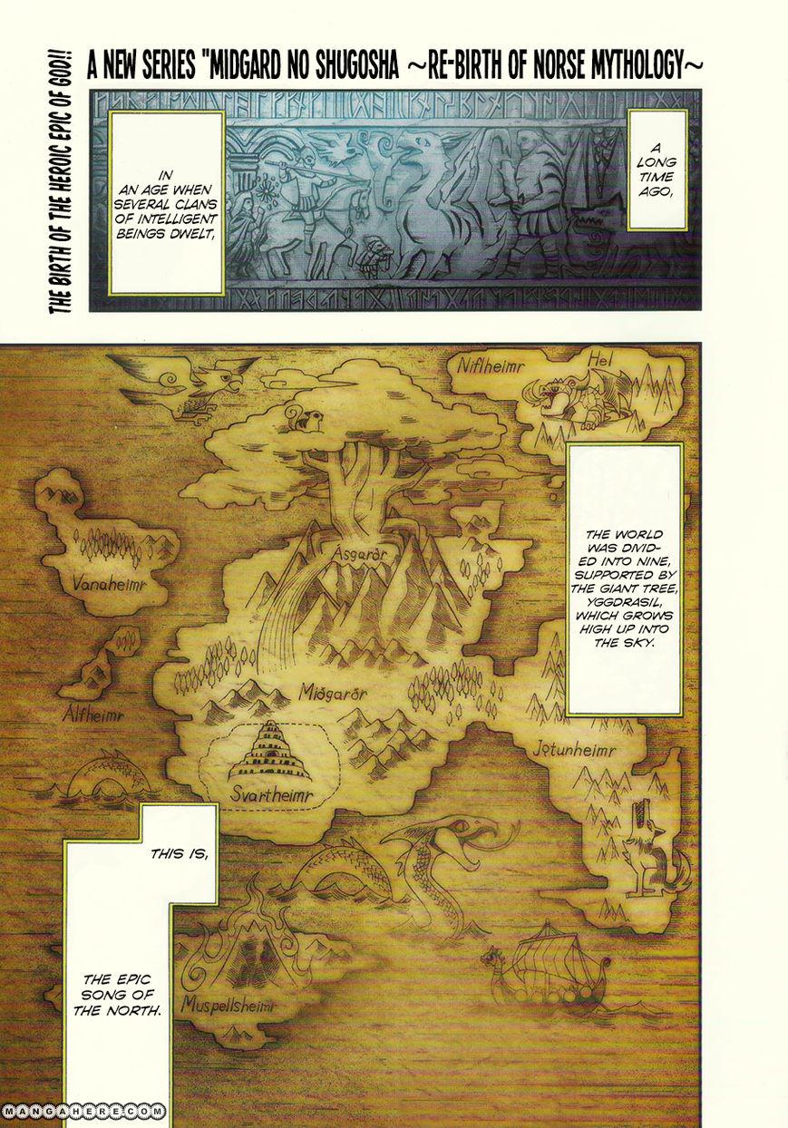 Midgard no Shugosha - Re-Birth of Norse Mythology 1 Page 2