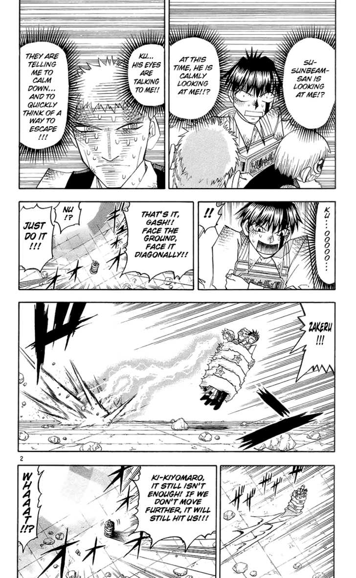 Konjiki No Gash Bell! 7 Page 2