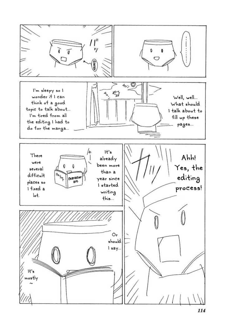 Doujin Work 13.5 Page 2